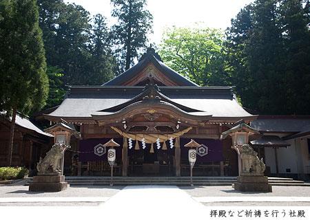 白山 神社 お祓い